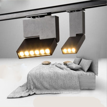 Buy nordic track and get free shipping on aliexpress fanlive 6pc 12w 6w cob track lighting lamp black white ac85 265v adjustable led track aloadofball Choice Image
