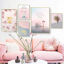 Pink Swan Rose Flower Landscape Wall Art Canvas Painting Nordic Posters And Prints Decoration Pictures For Living Room Decor(China)