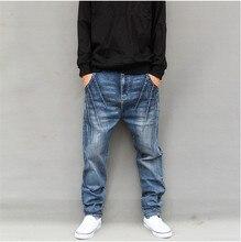 2015 new arrive Personalized hiphop pants harem pants men's harem jeans plus size M-5XL taper pants men