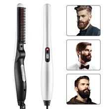 Multi-function Hair /Beard Electric Straightening Comb 30s Heat Up Innovative 3D Anti-scald Brush Stylng Tool for Men Women