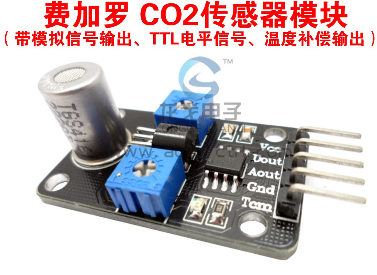 цена на CO2 carbon dioxide sensor module Figaro TGS4161 voltage type probe