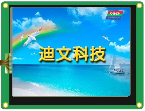 DMT64480S056_01W 5.6 inch industrial serial interface instead of LCD screen 8 4 8 inch industrial control lcd monitor vga dvi interface metal shell open frame non touch screen 800 600 4 3