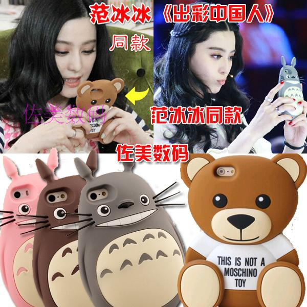 Bear totoro for iphone 5 6 4s 5s 5c 6s 7 plus phone case protective silica gel sets cover teddy winnie & the pooh cartoon cute  glossy tpu gel cartoon pattern mobile cover for iphone 7 plus 5 5 inch polar bear