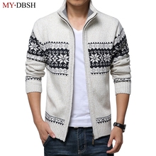 High Quality Men's Cardigans Sweaters Winter Mens Casual Sweaters Warm Zipper Men Cardigan Stand Collar Knitted Sweaters S~3XL