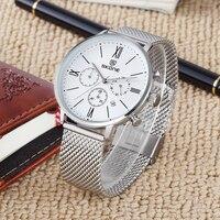 SKONE 2018 Men Watches Modern Fashion Men Simple ultra Thin Quartz Watch Mesh Calendar Watches Multifunction Male Quartz Clock
