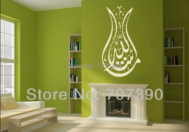 Islamic Home Decoration 4 design special cost price popular islamic home decoration wall sticker muslim pattern stickers allah arabic in wall stickers from home garden on Y005 High Quality Islamic Muslim Art Islamic Product Not Print Calligraphy Wall Art Sticker Home Decor
