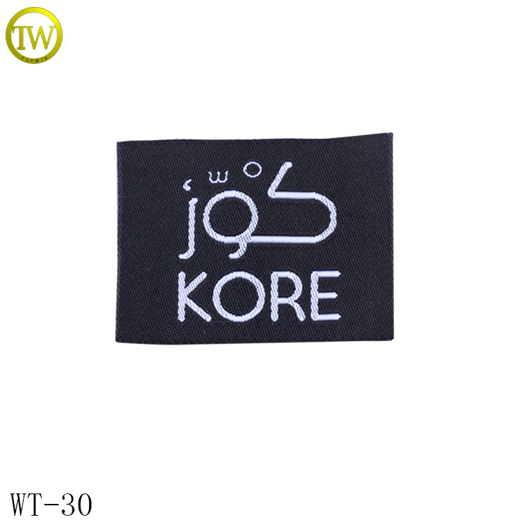 Wt30 Fashion Brand Logo Label Custom Woven Black Neck Label For Garment Garment Labels Home Garden Aliexpress
