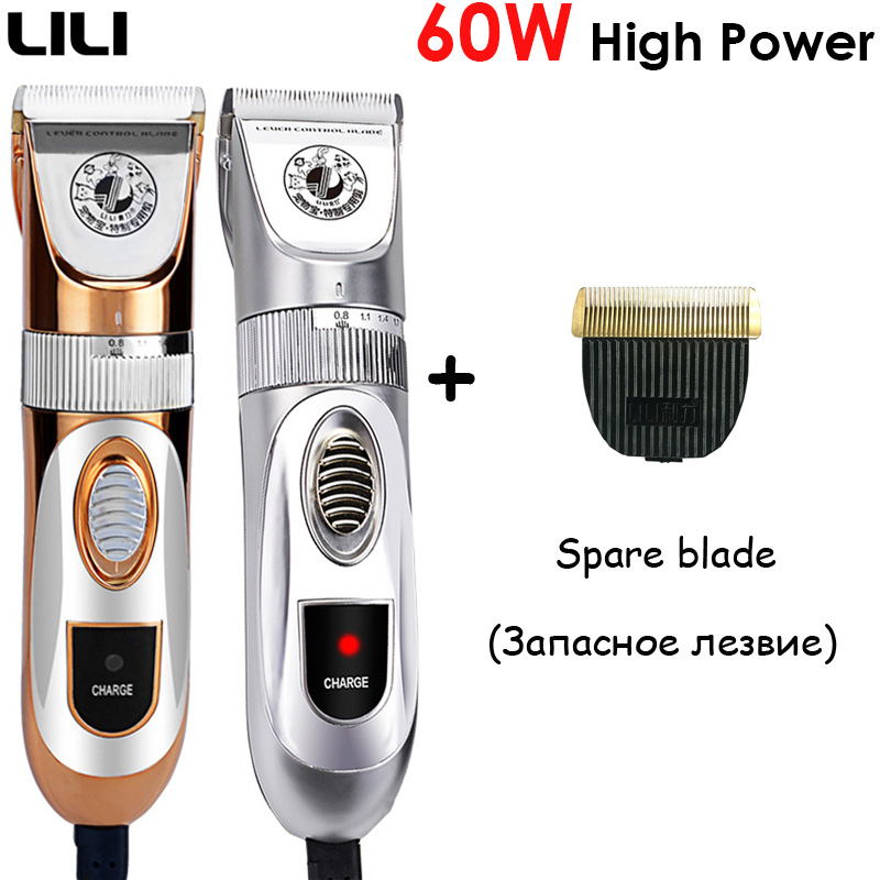 LILI 60W Pet Hair Cutter Professional Dog Clipper For Large Dogs Trimmer Hair Grooming Cat Shaver