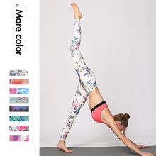 New Printed Sports Pants, Fitness Euro-American Yoga High Elasticity, Tight Bottom Pants