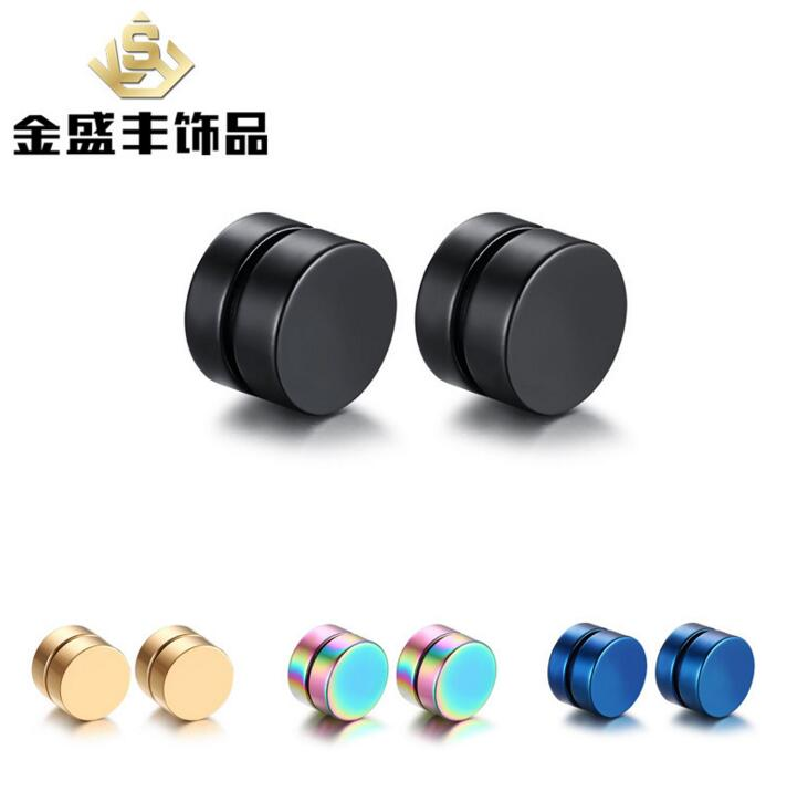 1 Pair New Fashion Magnetic Round Stud Earrings For Men Boy 316l Stainless Steel Magnet Ear Jewelry Don T Need C 5 Color In From