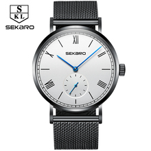 Sekaro 2017 new genuine automatic mechanical watch simple men's watches fashion trend waterproof steel wire top brand male watch