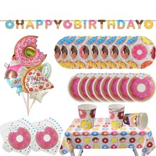 Ice Cream Party Paper Cups Plate Napkins Donut Grow Up Decoration Candy Balloons First Birthday Girl Boy Supplies