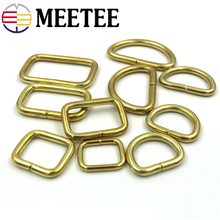5pcs Meetee Pure Copper Metal Rectangle D Ring Brass Adjustable Webbing Belt Buckle Bags Collar Buckles DIY Leather Accessories