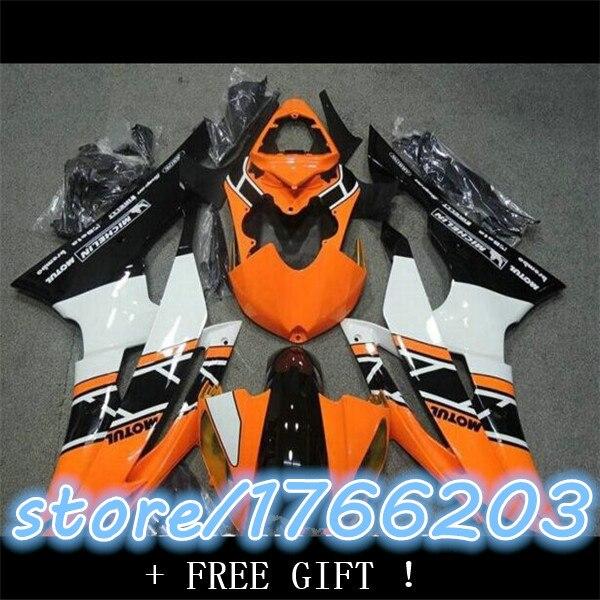 YZF R6 08 09 10 11 Orange Средства ухода за кожей комплект обтекатель для YZF 600 11 10 09 08 yzfr 6 08 11 YZFR6 2008 2009 2010 2011