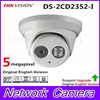 2016 5MP WDR EXIR Turret Network Camera DS 2CD2352 I Dome IP Camera IP66 Weather Proof