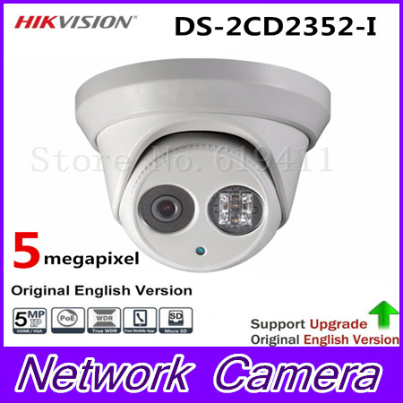 DHL 5MP WDR EXIR Turret Network Camera DS-2CD2352-I Dome IP Camera IP66 Weather-Proof Protection Outdoor Security Camera 30m IR couldnt stand the weather cd