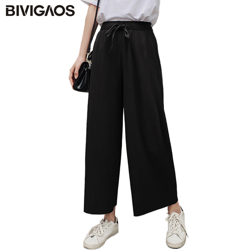 BIVIGAOS Spring Summer Vertical Stripes Folds   Wide     Leg     Pants   Casual Loose DrawString High Waist   Pants   Cropped   Pants   For Women