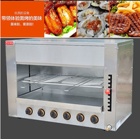 Commercial Surface Stove Free Standing Gas Roaster Steel Infrared Vertical Oven with 6 Head Salamander FY 16.R
