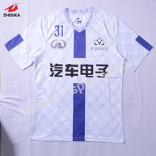 OEM football shirt simple design full sublimation good quality usa style