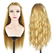 Female Super Quality Mannequin Head 60% Animal Hair Dummy Dolls With 70cm Long Training with Shoulder