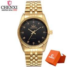 CHENXI Men Fashion Watch Women Quartz Watches Luxur