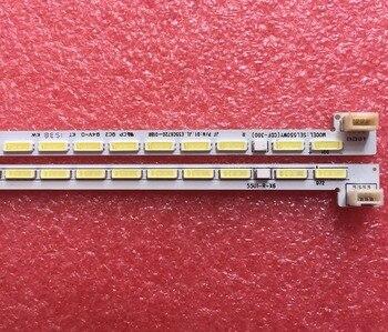 2 Pair 72LED 606MM New 55U1-R-X6 55U1-L-X6 For Skyworth SEL550WY(CDF-300) Led Strip xuli x6 1880 x6 2000 x6 2600 x6 3200 eco solvent printers encoder sensor