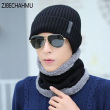 Winter Beanies Men Scarf Knitted Hat Caps Mask Gorras Bonnet Warm Baggy Winter Hats For Men Women Skullies Beanies Hats 2019 New
