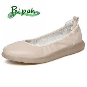 PEIPAH Comfortable Genuine Lea