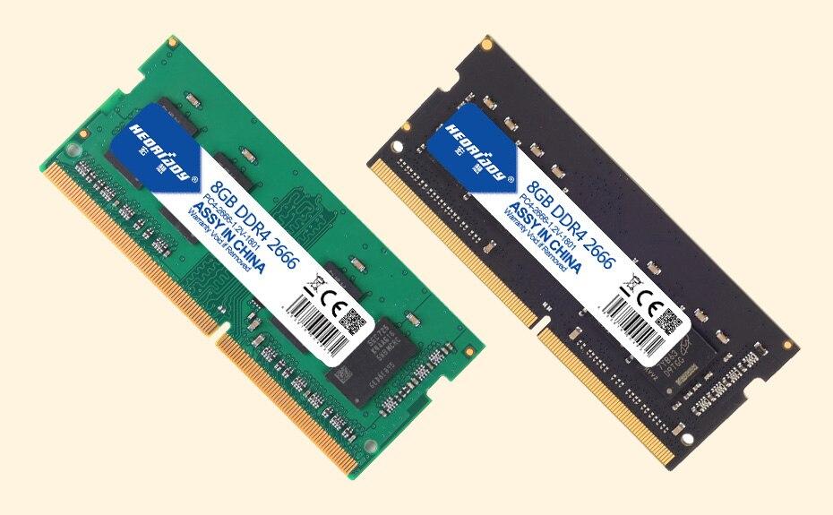 8GB-2666-SODIMM