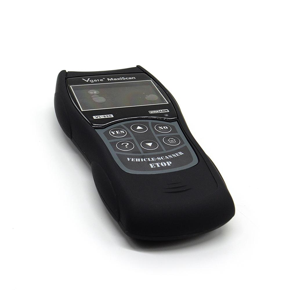 VS890 (5)