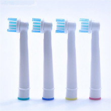 4Pcs/lot Electric Toothbrush Heads Replacement
