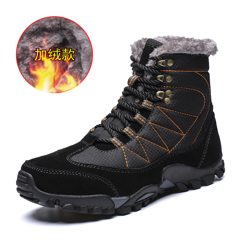 Winter Outdoor Hiking Men Boots with Fur Mountain Climbing Sneakers Rubber Sole Trekking Hiking Shoes Male High Top Travel Shoes