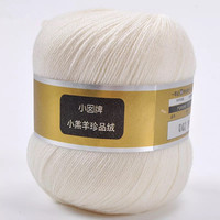 Sample Yarn 100% Merino yarn for knitting 28s/3 white gray black colors Eco Friendly healthy 15 kg small wholesale