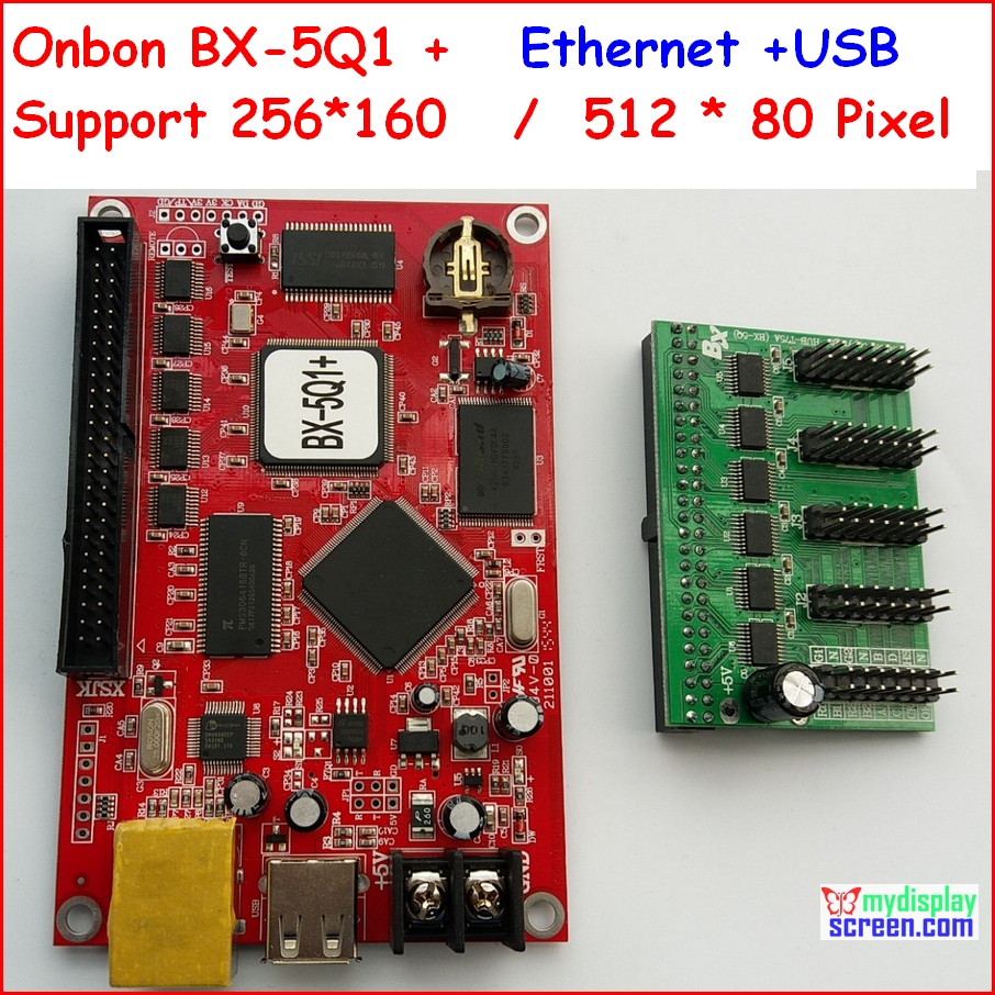 bx-5q1-1-new-1