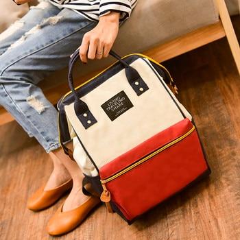 Fashion Backpack Living Travelling Share Unisex Solid Backpack School Travel Bag Double Shoulder Bag Zipper Bags Сумка