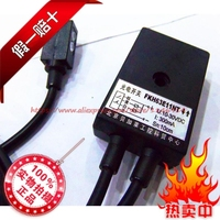 Printed Folding Photoelectric Sensor Switch FKH63E11NT Direct Industrial Grade High Sensitivity