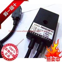 Printed folding photoelectric sensor switch FKH63E11NT direct industrial grade high sensitivity все цены