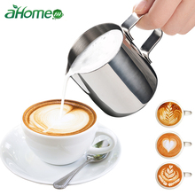 150ml Stainless Steel espresso cup Milk Frother Coffee Cup Cappuccino Cream Foam Mug Frothing Jug Thermo Latte Art