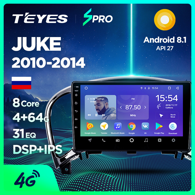 TEYES SPRO Car Radio Multimedia Video Player Navigation GPS Android