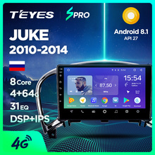 Buy android car radio nissan juke and get free shipping on