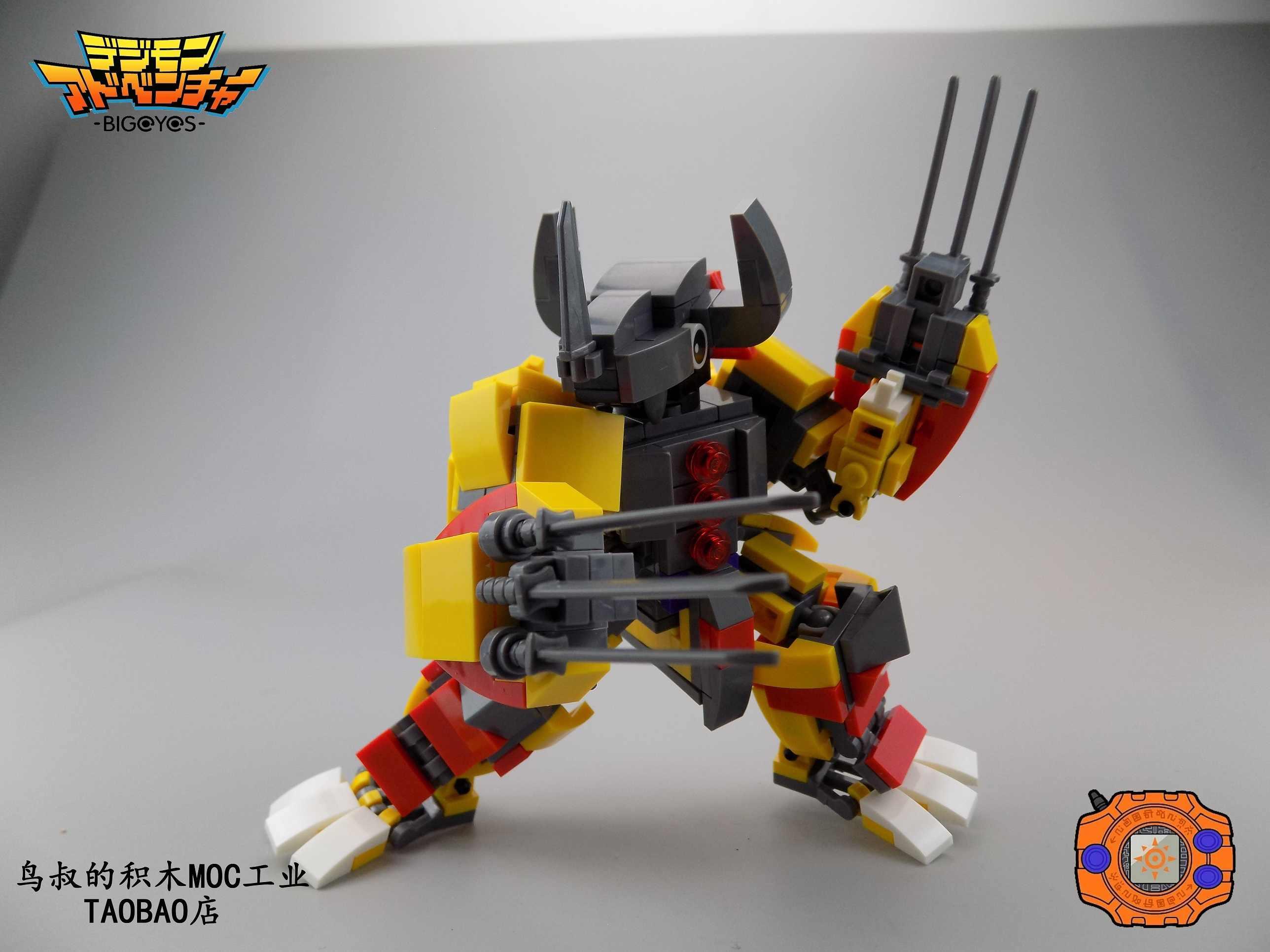 Blocks MOC Compatible Legoelys WarGreymon  Digital Monster