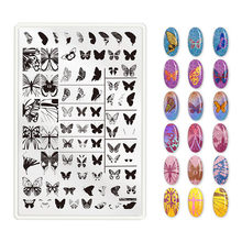 1pc Nail Art Stamp Stamping Butterfly Flowers Image Plate 9.5*14.5cm Stainless Steel Nail Template Manicure Stencil Tools(China)