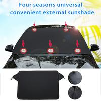 Новый автомобильный солнцезащитный козырек складной алюминиевой фольги изоляция солнцезащитный блок магнит большой солнцезащитный блок ...