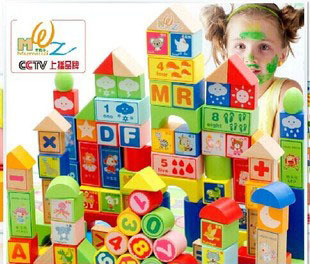big size wooden baby learning blocks 100pcs  alphapet letter blocks wooden educational toys for child 32 pcs setcolor changed diy jigsaw toys wooden children educational toys baby play tive junior tangram learning set
