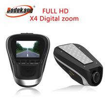 Buy Car LCD Dashboard rearview full zoom