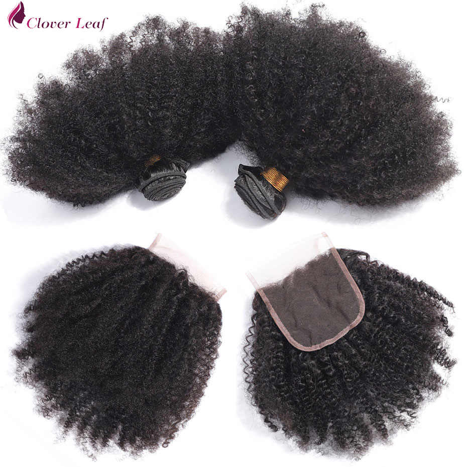 Clover Leaf Afro Kinky Curly Brazilian Non Remy Hair Lace Closure with Bundles 100% Human Hair Weave 3 Bundles and Closure 4*4