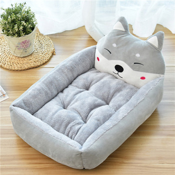 Cute Dog Bed Pad Animal Cartoon Shaped Kennels Lounger Sofa Soft Pet House Dog Bed Mat Big Basket Dog Mattress Pet Supplies 1