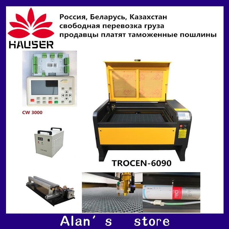 Free Shipping Auto Focus 6090 100w Co2 Laser Engraver Machine 600*900mm 110V/220V Cnc Laser Engraver DIY Laser Marking Machine