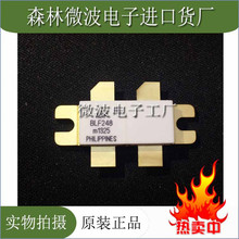 BLF248 SMD RF tube High Frequency tube Power amplification module de275 102n06a smd rf tube high frequency tube power amplification module