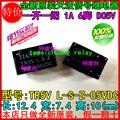 (10PCS) original TR5V L-S-Z-05VDC open and close 1A 6 feet DC5V power relay